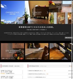 Screenshot_2015-10-29-15-02-37-1