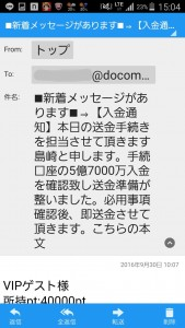 1475216013015
